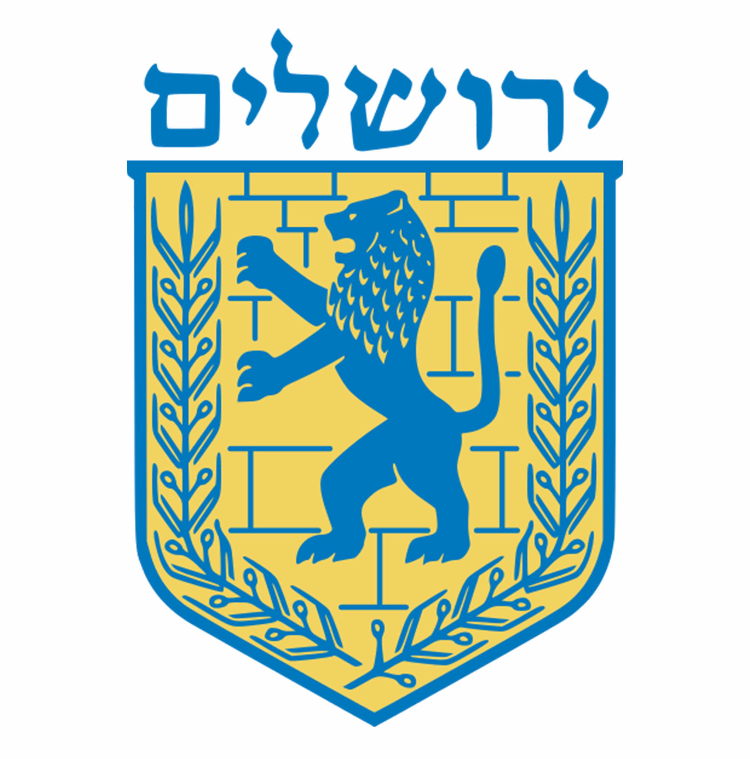 Festival des Lumières - Jérusalem