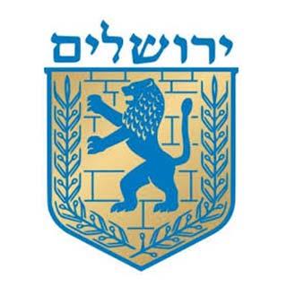 Festival des Lumières à Jérusalem